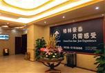 Hôtel Weifang - Greentree Inn Shandong Weifang Shouguang Bohai Road Cangsheng Park Business Hotel-1