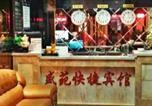 Hôtel Datong - Shengyuan Inn-2