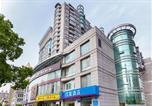 Hôtel Shaoxing - Hanting Hotel Hangzhou Xiaoshan Shi Xin Road-4