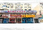 Hôtel Harbin - Harbin Snow Young Hostel-4