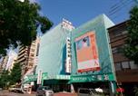 Hôtel Kobe - Kobe Kua House-1