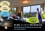 Location vacances Shimoda - 伊豆稲取テラス Izu Inatori Terrace - Kando-1