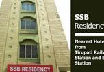 Hôtel Tirupati - Ssb Residency-1