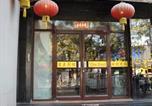 Hôtel Beijing - Beijing Yilan Hotel