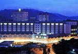 Location vacances Brinchang - Nova Highlands Hotel-2