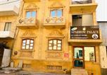 Hôtel Jaisalmer - Hotel Sparrow Palace-1