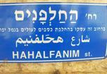 Location vacances Tel Aviv - Old Jaffa-3