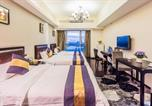 Hôtel Guangzhou - Nuomo Grand Continental Service Apartments-Jinyuan-3