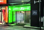 Hôtel Kawasaki - Business Inn Nagomi-1