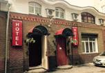 Location vacances Nizhny Novgorod - Rest Home Hotel-1
