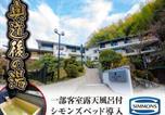 Hôtel Matsuyama - Livemax Resort Okudogo-1