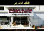 Location vacances Jeddah - Al Janaderia Suites 3-2
