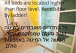 Hôtel Israël - Paamonim Studios-2