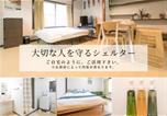 Location vacances Osaka - Happy house-1