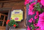 Location vacances Klagenfurt - Gasthof Pisl-3