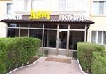 Hôtel Astana - Astana Agat Hotel-1