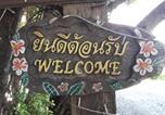 Villages vacances Bangkok - K.Nai-Romklao-Ladkrabang-3