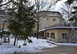 Hôtel Roccaraso - Albergo Del Sole