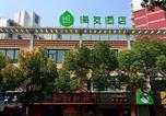 Hôtel 上海市 - Hi Inn Shanghai Jinqiao Pingdu Road-1
