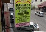 Hôtel Melaka - Karim Ct Guest House-1