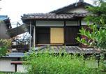 Location vacances Ōtsu - Metropolitan Fukujuso-4