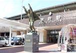 Hôtel Ōita - Beppu - Hotel / Vacation Stay 40562-3