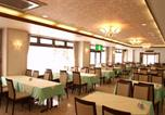 Hôtel Kushiro - Hotel Akankoso-1