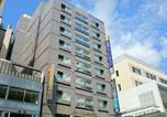 Hôtel Kanazawa - Apa Villa Hotel Kanazawa Katamachi-1