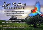 Hôtel Iquitos - Las Colinas Hospedaje-1