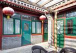 Location vacances Beijing - Haomiao Hostel-1