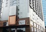 Hôtel Hefei - Ji Hotel Anhui Agricultural University Metro Station-1