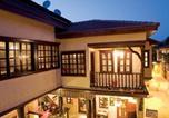 Hôtel Kılıçarslan - Cicerone Lodge Hotel-1