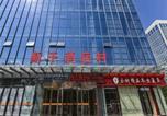 Hôtel Xining - Jun Hotels Qinghai Xining Chengdong District Xinqian International Plaza Store-2