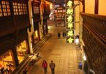 Hôtel Chine - Old Street International Youth Hostel-4