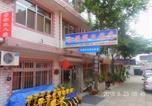 Location vacances Qinhuangdao - Beidai River Tianyuan Holiday Hotel-1
