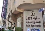 Hôtel أم القيوين - Sara Hotel Apartments - Baithans Group-3