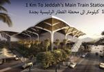 Hôtel Arabie Saoudite - Sonaa Al Reyadah Hotel Apartments Al Nassim-3