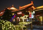 Hôtel Leshan - Jiadingfang Mountain Water S Hotel-1