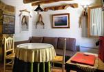 Location vacances Colomera - Apartamento boutique Issabel´s-4