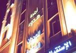 Hôtel Djeddah - أجنحة هدوء للوحدات السكنية-2
