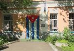 Hôtel Ukraine - Key2gates - Havana Hostel-4