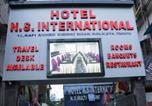 Hôtel Kolkata - Hotel N S International-1