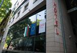 Hôtel Plovdiv - Hotel Puldin Coop-1