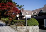 Hôtel Hakone - Hotel Marroad Hakone-3