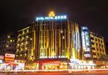 Hôtel Shantou - Shantou Jingxi Hotel