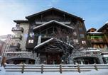 Hôtel 5 étoiles Saint-Bon-Tarentaise - Hotel Avenue Lodge-3