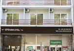 Hôtel Izmir - Efehan Hotel-1