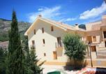 Location vacances Castril - Apartamentos Rurales Campillo-2