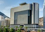 Hôtel Makkah (Mecca) - Elaf Bakkah Hotel-1