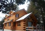 Hôtel San Carlos de Bariloche - Ela Küpal-4